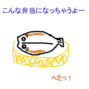 Cocolog_oekaki_2009_07_23_16_31